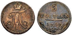 5 Kopeck Russian Empire (1720-1917)  Paul I (1754-1801)