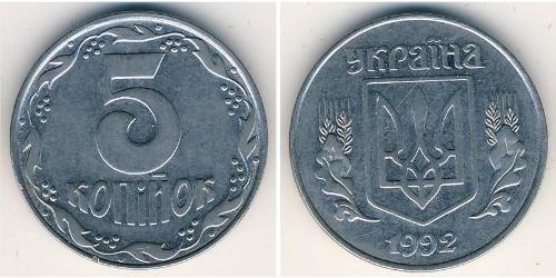5 Kopek Ucrania (1991 - ) Acero inoxidable