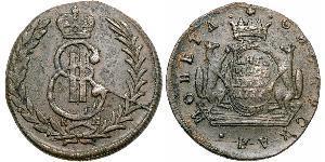5 Kopek Imperio ruso (1720-1917) Cobre Catalina II (1729-1796)