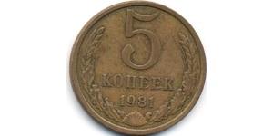 5 Kopek Unión Soviética (1922 - 1991) Níquel/Cobre