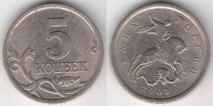 5 Kopek Rusia (1991 - )