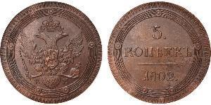 5 Kopeke Russisches Reich (1720-1917) Kupfer Alexander I (1777-1825)