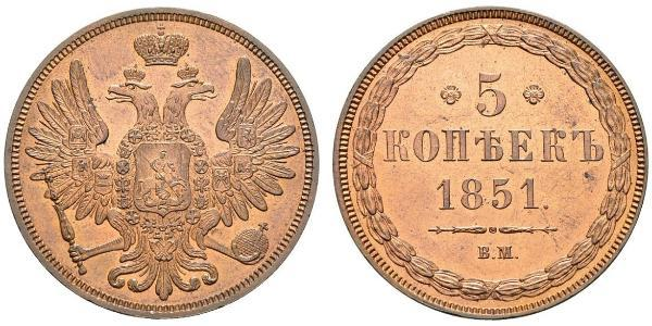 5 Kopeke Russisches Reich (1720-1917) Kupfer