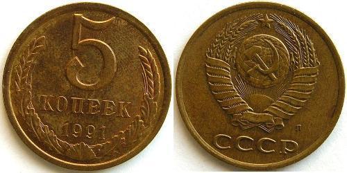 5 Kopeke Sowjetunion (1922 - 1991) Kupfer/Nickel