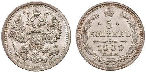 5 Kopeke Russisches Reich (1720-1917) Silber Nikolaus II (1868-1918)