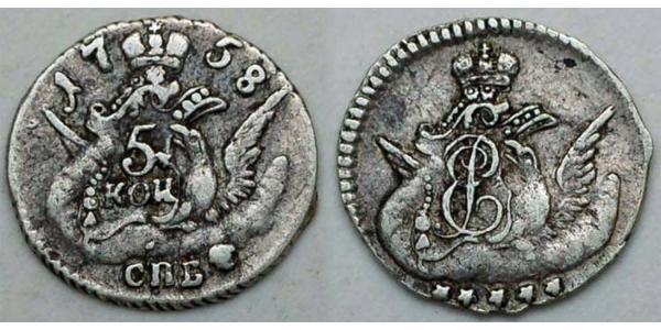 5 Kopeke Russisches Reich (1720-1917) Silber Jelisaweta I Petrowna (1709-1762)