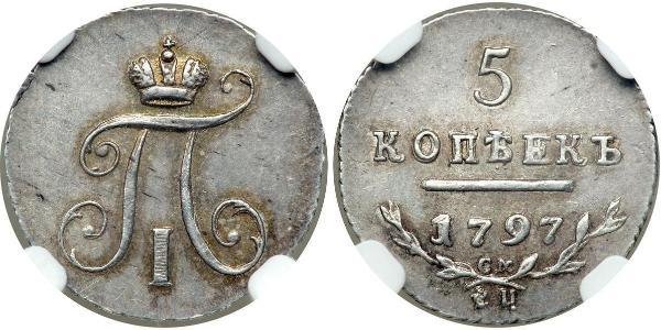 5 Kopeke Russisches Reich (1720-1917)  Paul I. (Russland)(1754-1801)