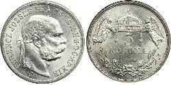 5 Korona Австро-Венгрия (1867-1918) Серебро Франц Иосиф I (1830 - 1916)