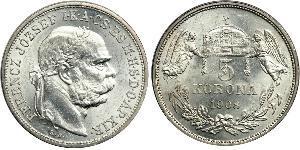 5 Korona Imperio austrohúngaro (1867-1918) Plata Franz Joseph I (1830 - 1916)