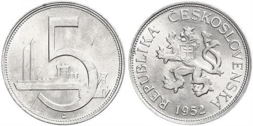 5 Krone Checoslovaquia  (1918-1992) Aluminio