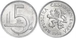 5 Krone Tchécoslovaquie  (1918-1992) Aluminium