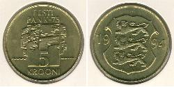 5 Krone Estonia (1991 - ) Brass