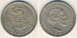 5 Krone Denmark Copper/Nickel Margrethe II of Denmark (1940-)