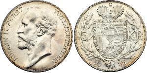 5 Krone Liechtenstein Plata Johann II, Prince of Liechtenstein (1840-1929)