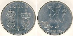 5 Krone 挪威