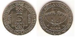 5 Kuna Kroatien Kupfer/Nickel