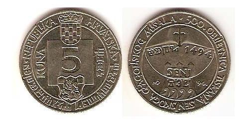 5 Kuna Croazia Rame/Nichel