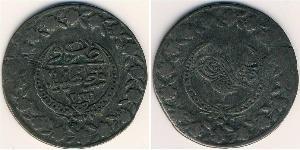 5 Kurush Türkei (1923 - ) Silber