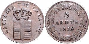 5 Lepta Греція Мідь