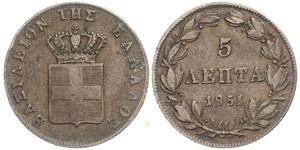 5 Lepta Grèce Cuivre Othon Ier (roi de Grèce) (1815 - 1867)