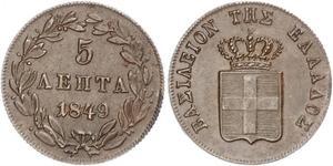 5 Lepta Grèce  Othon Ier (roi de Grèce) (1815 - 1867)