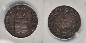 5 Lepta Grecia  Otón I de Grecia (1815 - 1867)