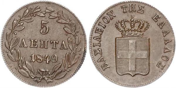 5 Lepta Greece  Otto of Greece (1815 - 1867)