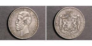 5 Leu 羅馬尼亞王國 (1881 - 1947) 銀 卡罗尔一世