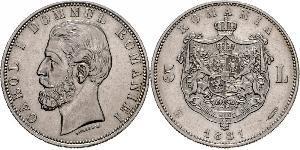 5 Leu 羅馬尼亞 銀 卡罗尔一世