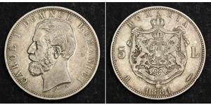 5 Leu Roumanie Argent Charles Ier de Roumanie (1839 - 1914)