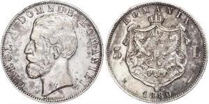 5 Leu Rumania Plata Carlos I de Rumania (1839 - 1914)