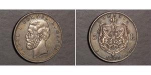 5 Leu Rumänien Silber Karl I. (Rumänien) (1839 - 1914)