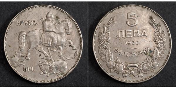 5 Lev Bulgaria Copper/Nickel Boris III of Bulgaria