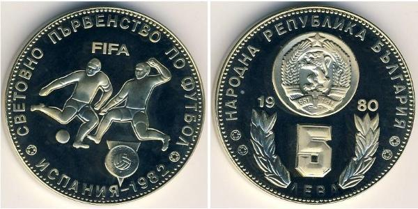 5 Lev Bulgaria Copper/Nickel