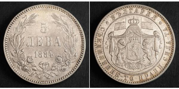 5 Lev Bulgaria Plata Alejandro I de Bulgaria