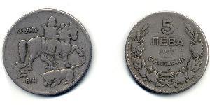 5 Lev Bulgaria Rame/Nichel Boris III di Bulgaria