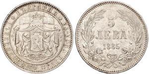 5 Lev Bulgarien Silber Alexander I. (Bulgarien)