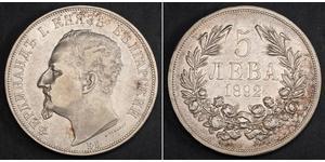 5 Lev Bulgarien Silber