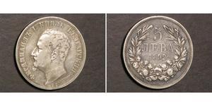 5 Lev Bulgaria Silver