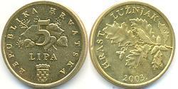 5 Lipa Kroatien Messing/Stahl