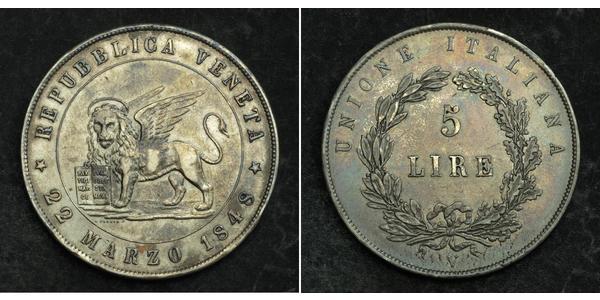 5 Lira Italian city-states 銀