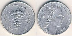 5 Lira Italia Alluminio