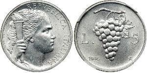 5 Lira Italia Aluminio