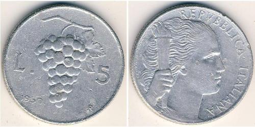 5 Lira Italie Aluminium