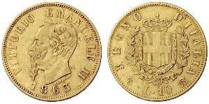 5 Lira Kingdom of Italy (1861-1946) Oro Victor Emmanuel II of Italy (1820 - 1878)