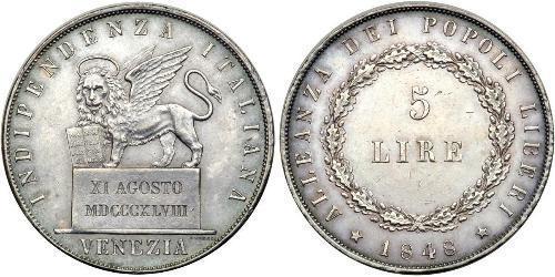 5 Lira Italian city-states Plata