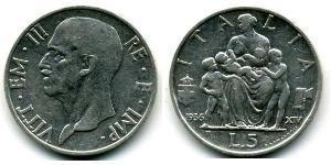 5 Lira Kingdom of Italy (1861-1946) Plata Víctor Manuel III de Italia (1869 - 1947)