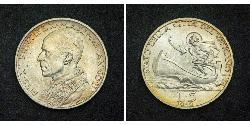 5 Lira Vatican (1926-) Silver Pope Pius XII  (1876 - 1958)