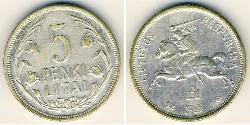 5 Litas Lithuania (1991 - ) Silver