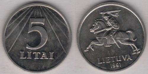5 Litas Lituania (1991 - )